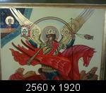 Изображение 1751.jpg