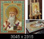 icon-1445710229-41279.jpg